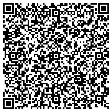 QR-код с контактной информацией организации НОТАРИУС ШАПОШНИКОВА Т.В.