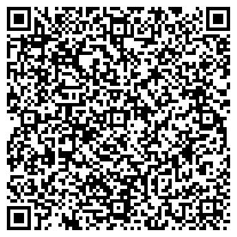 QR-код с контактной информацией организации ТРОИЦКЭРАКОНД ОАО