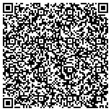 QR-код с контактной информацией организации ВИТЯЗЬ СПОРТИВНО-ОЗДОРОВИТЕЛЬНЫЙ ВОЕННО-ПАТРИОТИЧЕСКИЙ КЛУБ
