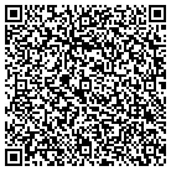 QR-код с контактной информацией организации РОСГОССТРАХ-УРАЛ ООО, СТРАХОВОЙ ОТДЕЛ В Г.ТРОИЦКЕ