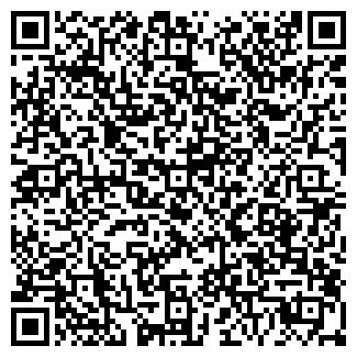 QR-код с контактной информацией организации ЦВЕТЫ ПАВИЛЬОН