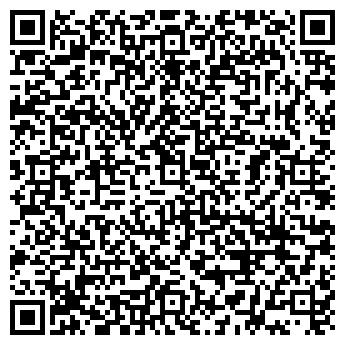 QR-код с контактной информацией организации №6 ДЕТСКИЙ САД МДОУ