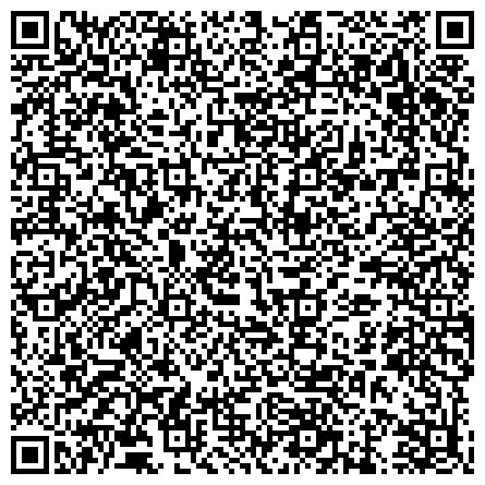 QR-код с контактной информацией организации ЦЕНТР ГИГИЕНЫ И ЭПИДЕМИОЛОГИИ ЧЕЛЯБИНСКОЙ ОБЛАСТИ ФГУЗ, ФИЛИАЛ В Г.ТРОИЦКЕ, ТРОИЦКОМ, ОКТЯБРЬСКОМ И ЧЕСМЕНСКОМ РАЙОНАХ