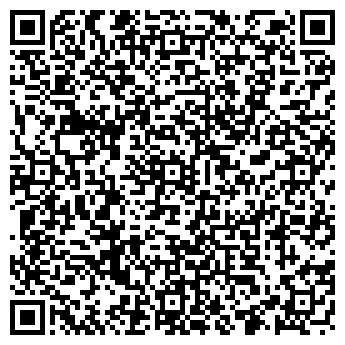 QR-код с контактной информацией организации ГОСТИНИЦА ЦЕНТРАЛЬНАЯ