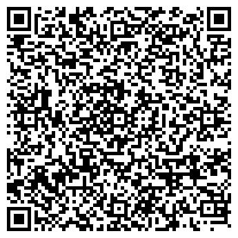 QR-код с контактной информацией организации ЧАРЛИ САЛОН-МАГАЗИН