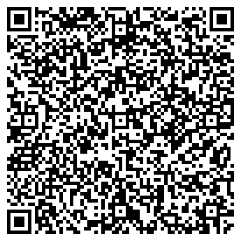 QR-код с контактной информацией организации Троицкая ГРЭС