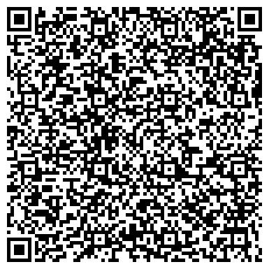 QR-код с контактной информацией организации ОБЛАСТНАЯ ПСИХИАТРИЧЕСКАЯ БОЛЬНИЦА №3 ГУЗ
