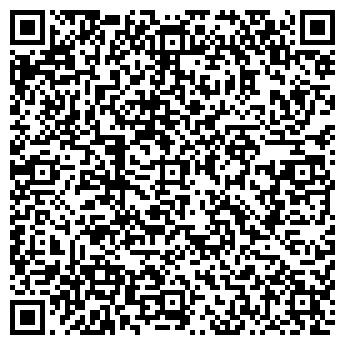 QR-код с контактной информацией организации КОМПЛЕКС ЭМР ООО