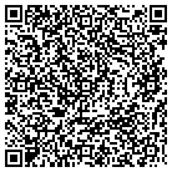 QR-код с контактной информацией организации ПИЛИГРИМ ОП ООО