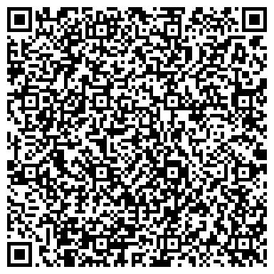QR-код с контактной информацией организации УРАЛЬСКАЯ ГОСУДАРСТВЕННАЯ АКАДЕМИЯ ВЕТЕРИНАРНОЙ МЕДИЦИНЫ