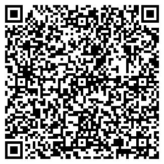 QR-код с контактной информацией организации БИО ТОНУС ООО