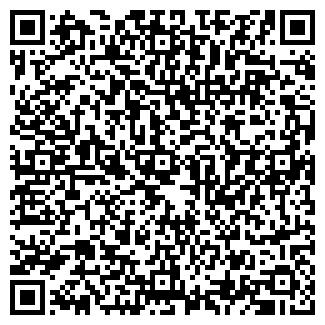 QR-код с контактной информацией организации ПРИВОЗ ТК