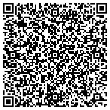 QR-код с контактной информацией организации УАЗ АВТОТЕХОБСЛУЖИВАНИЕ ООО, ФИЛИАЛ