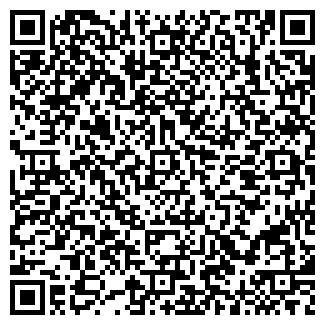 QR-код с контактной информацией организации КВАРЦ ФИРМА