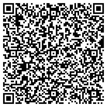 QR-код с контактной информацией организации НОТАРИУС ПАШКЕВИЧ Н.В.