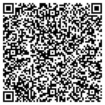 QR-код с контактной информацией организации №11 ДЕТСКИЙ САД МДОУ