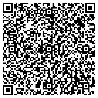 QR-код с контактной информацией организации ТУГУЛЫМА ОТДЕЛ ГИБДД
