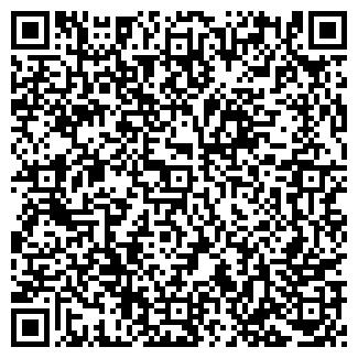 QR-код с контактной информацией организации ЛУГОВСКОЙ