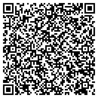 QR-код с контактной информацией организации ОШКУКОВО
