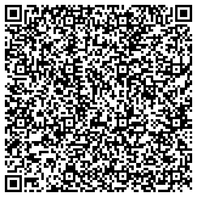 QR-код с контактной информацией организации УРАЛЬСКИЙ БАНК СБЕРБАНКА № 560/058 ОПЕРАЦИОННАЯ КАССА