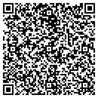 QR-код с контактной информацией организации ЗАО ГИПРОНГ-ЭКОМ