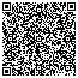 QR-код с контактной информацией организации ООО МЕТАН