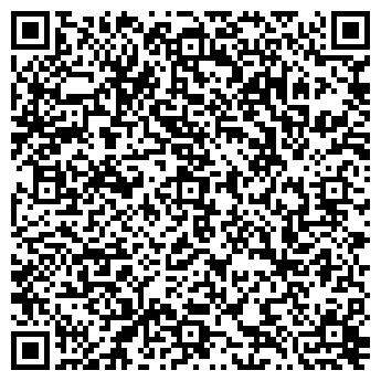 QR-код с контактной информацией организации ООО ТЮМЕНЬГАЗСТРОЙ