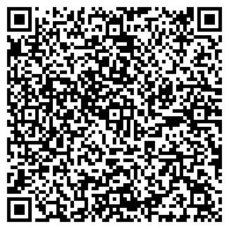 QR-код с контактной информацией организации ГИПРОНГ ЗАО