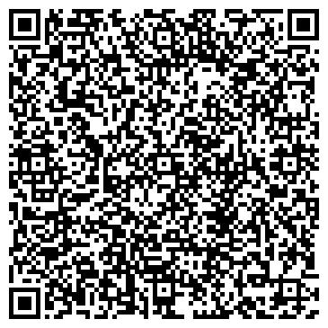 QR-код с контактной информацией организации № 41 ЖИЛИЩНО-СТРОИТЕЛЬНЫЙ КООПЕРАТИВ