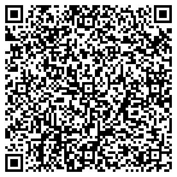 QR-код с контактной информацией организации № 48 ЖИЛИЩНЫЙ КООПЕРАТИВ