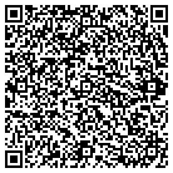 QR-код с контактной информацией организации № 50 ЖИЛИЩНЫЙ КООПЕРАТИВ
