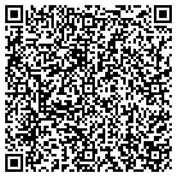 QR-код с контактной информацией организации КОМФОРТ 68 ТОВАРИЩЕСТВО