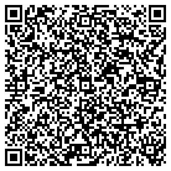 QR-код с контактной информацией организации ПРОЕКТНО-СТРОИТЕЛЬНЫЙ КООПЕРАТИВ № 23
