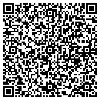 QR-код с контактной информацией организации ООО ГИДРОТЕКС