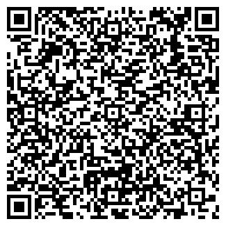 QR-код с контактной информацией организации ООО ПОДВОДЭКОЛОГИЯ