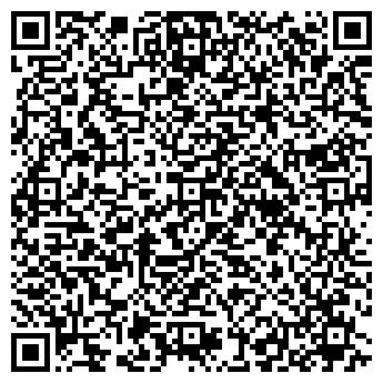 QR-код с контактной информацией организации СГС СТРОИТЕЛЬСТВО ГАЗОСНАБЖЕНИЯ
