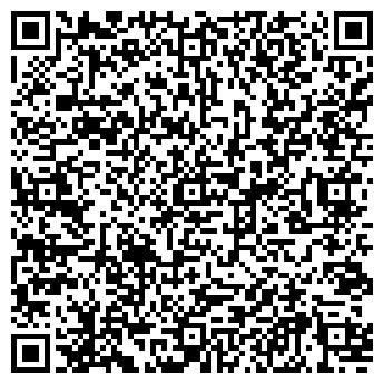QR-код с контактной информацией организации КАМИНЫ И САУНЫ МАГАЗИН
