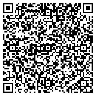 QR-код с контактной информацией организации АРБИТРАЖ