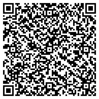 QR-код с контактной информацией организации XATA72