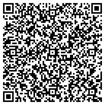 QR-код с контактной информацией организации ПОЛИТРЕЙД