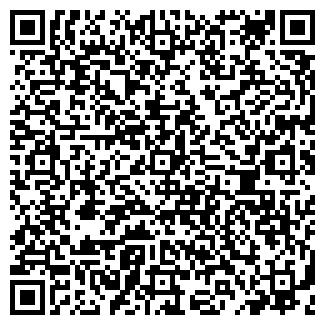 QR-код с контактной информацией организации КОМПЛЕКС-С