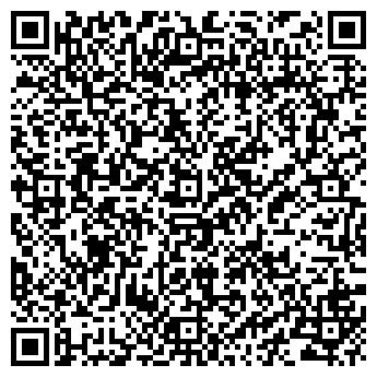 QR-код с контактной информацией организации ТЮМЕНЬГАЗМОНТАЖНАЛАДКА ООО