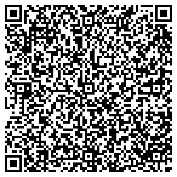 QR-код с контактной информацией организации ТЮМЕНЬГАЗСПЕЦСТРОЙ СПЕЦИАЛИЗИРОВАННАЯ КОМПАНИЯ ЗАО