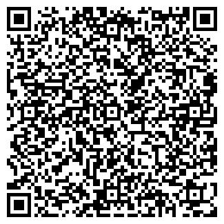 QR-код с контактной информацией организации ООО ТЮМЕНЬРЕГИОНГАЗ