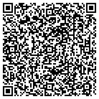 QR-код с контактной информацией организации ТЮМЕНЬСТРОЙГАЗ ГУП