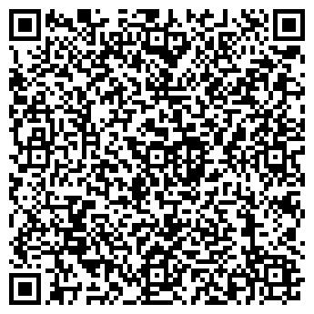 QR-код с контактной информацией организации РОСГАЗПРОЕКТ ООО