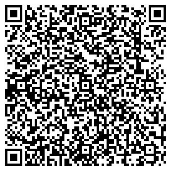 QR-код с контактной информацией организации СИБГАЗСТРОЙСЕРВИС