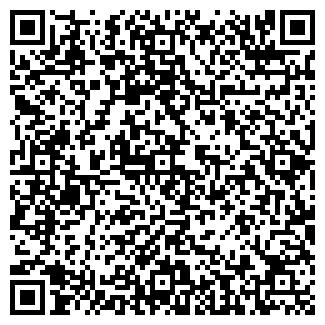 QR-код с контактной информацией организации ТЮМЕНЬГАЗСВЯЗЬ