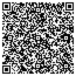 QR-код с контактной информацией организации ТЮМЕНЬТЕХГАЗ