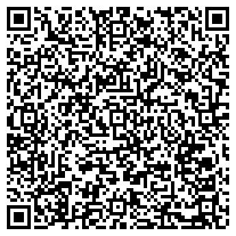 QR-код с контактной информацией организации ООО «Стройкомплекс-М»